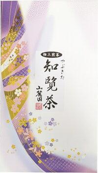極上知覧茶やぶきた100g最高級品【お茶緑茶茶葉日本茶】【お茶の葉】
