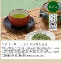 熊本ぐり茶一番摘み抹茶入老舗名店の宇治抹茶を使用。水色濃厚です。