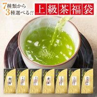 お茶上級茶福袋!特別価格!送料込!【知覧茶】【さえみどり】【煎茶】【鹿児島茶】