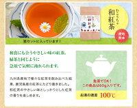 珍しい嬉野釜炒り茶