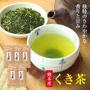 熊本産 くき茶 100g×5個セット【白折 棒茶 茎茶 お茶 緑茶 日本茶 茶葉 お茶の葉 お茶葉 新茶 一番茶】 球磨 八代 人…