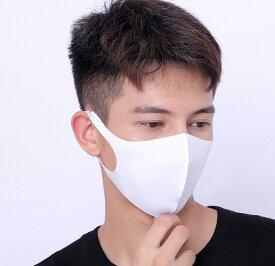 ホワイトカラー 一体型3Dクールマスク 洗える3D冷感マスク 抗菌防臭UVカット メンズ レディース 大人用