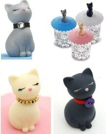 可愛い猫 の シリコン マグカップ蓋 3匹 3色 セット ねこ ネコ 猫 グッズ