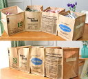 送料無料 おしゃれな 天然 麻 ジュート 収納 BOX 折りたたみ 収納箱 整理 ケース