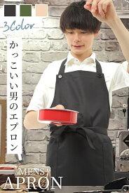 エプロン メンズエプロン カッコいい 男性エプロン おしゃれ 男 の キッチンエプロン 首掛けエプロン 父の日 プレゼント に好評
