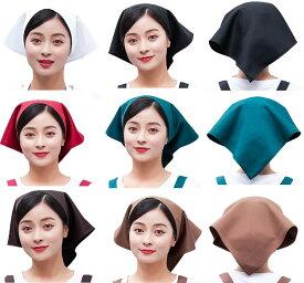 三角巾 おしゃれ 無地 大人用 選べる カラー 送料無料
