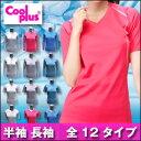 コンプレッション インナー レディース コンプレッションウェア コンプレッションシャツ ストレッチ アンダーシャツ