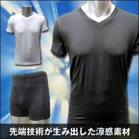 メンズ 接触冷感 ストレッチ クールインナー 半袖 Vネック Tシャツ トランクス 涼しい 夏用 クール Tシャツ
