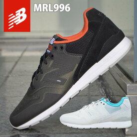 【大感謝祭セール開催中】ニューバランス スニーカー メンズ カジュアル シューズ 靴 NEW BALANCE MRL996