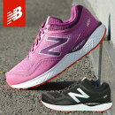 NEWBALANCEW520ニューバランスレディースランニングシューズ/靴スニーカースポーツシューズ送料無料