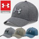 アンダーアーマーメンズスポーツキャップUNDERARMOURMENSHEATHERBLITZINGCAP帽子ゴルフ