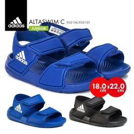 アディダス サンダル キッズ ジュニア アルタスイム 小さいサイズ adidas ALTASWIM C スポーツ 靴 ベルクロ あでぃだす ボーイズ ガールズ 可愛い EG2134 EG2135