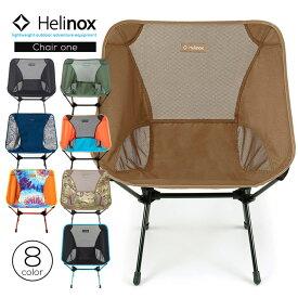 ヘリノックス 超軽量アウトドアチェア キャンプ アウトドア フェス 運動会 チェアワン キャンプ椅子 Helinox Chair One 軽い 持ち運び 丈夫 おしゃれ コンパクト 収納 10001R1