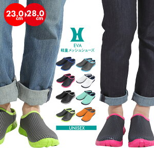 【SW枚数限定クーポン対象アイテム】【在庫処分】通気性 軽量 メッシュ シューズ メンズ レディース レイトンハウス LEYTON HOUSE 靴 スニーカー サンダル