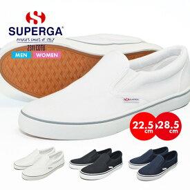 【新生活応援キャンペーン】スペルガ スニーカー 靴 スリッポン メンズ レディース キャンバス SUPERGA 2311 COTU 白 ホワイト ネイビー ブラック 黒