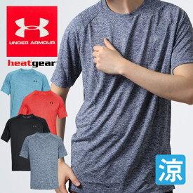 UNDER ARMOUR アンダーアーマー メンズ TECH 2.0 SS TEE UA Tシャツ テック クルーネック 紳士 男性 1326413 スポーツウェア トップス*