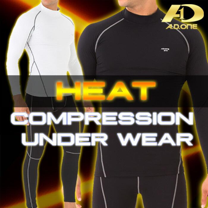 発熱保温 長袖 加圧シャツ メンズ コンプレッション ウェア インナー*