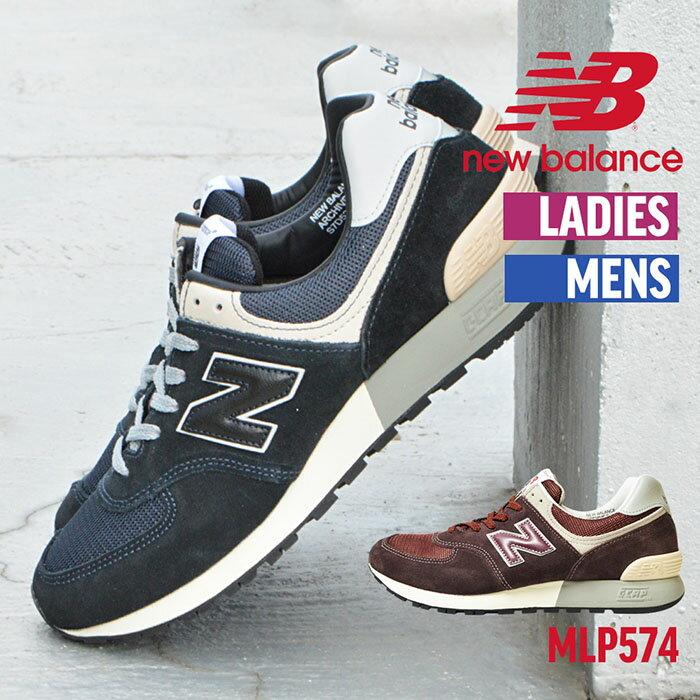 ニューバランス スニーカー メンズ NEW BALANCE MLP574 Lost Proto スポーツ ランニングシューズ ウォーキング 大きいサイズ 靴