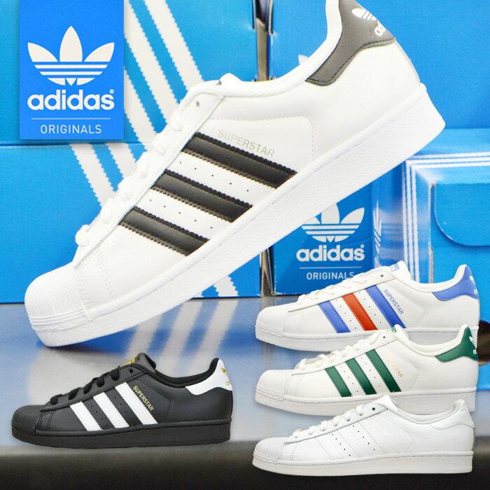 アディダス スーパースター メンズ レディース adidas SUPERSTAR スニーカー シューズ 靴 オリジナルス ホワイト ブラック ORIGINALS