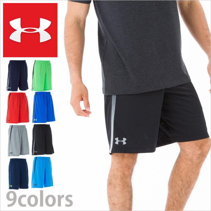 アンダーアーマー ハーフパンツ メンズ 短パン UNDER ARMOUR HALF PANTS 1271940 スポーツ 大きいサイズ ブランド 半ズボン ショートパンツ