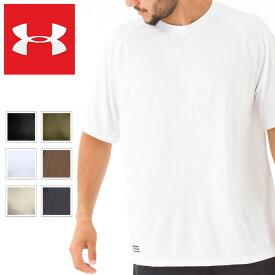 【まとめ買いで3%OFF】アンダーアーマー Tシャツ メンズ 半袖 無地 ヒートギア ブラック ホワイト UNDER ARMOUR HEAT GEAR Tactical Tech Short Sleeve T-Shirt 1005684*