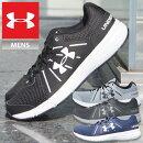 アンダーアーマーメンズランニングシューズUNDERARMOURDASHRN2靴スニーカースポーツウォーキング送料無料