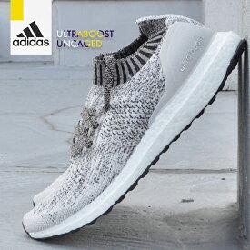 【まとめ買いで3%OFF】アディダス メンズ レディース ウルトラブースト アンケージド adidas ULTRABOOST UNCAGED DA9162 男性 紳士 女性 婦人 グレー 靴 スニーカー シューズ