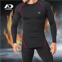 コンプレッション メンズ 防寒 インナー ストレッチ 加圧シャツ 加圧ウェア 発熱 保温 長袖 ウェア スポーツ スパッツ…