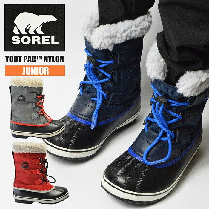 ソレル キッズ ジュニア 子供 SOREL YOOT PAC NYLON NY1879 ユート パック ナイロン 防寒 防水 スノーブーツ 防滑 軽量 雪 ブーツ 靴 ウィンターブーツ