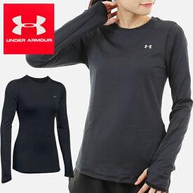 UNDER ARMOUR アンダーアーマー レディース コールドギア Tシャツ CG ARMOUR CREW UA 長袖 1298214 スポーツウェア 指穴*
