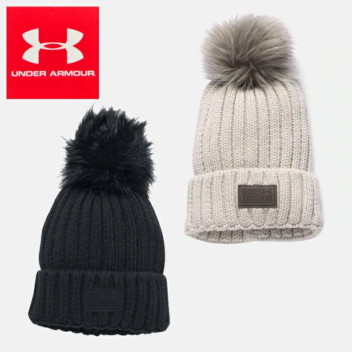 UNDER ARMOUR 防寒 アンダーアーマー レディース スケート SNOWCREST POM BEANIE 1299905 UA 女性 婦人 1318517 スポーツウェア ニット帽*