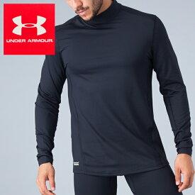 UNDER ARMOUR アンダーアーマー コールドギア メンズ 長袖 Tシャツ TAC MOCK BASE 1316935 UA スポーツウェア トップス ブランド*