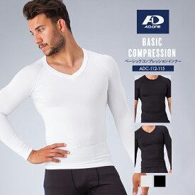 上下別売 加圧ウェア 加圧シャツ メンズ インナー 半袖 長袖 ストレッチ コンプレッション シャツ ブラック ホワイト *