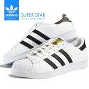 アディダス スーパースター スニーカー メンズ レディース adidas SUPERSTAR シューズ 靴 オリジナルス ホワイト ブラ…