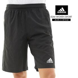【まとめ買いで3%OFF】アディダス メンズ ウーブン ハーフパンツ ウェア スポーツ adidas D2M WOVEN SHORT テニス バドミントン ユニフォーム