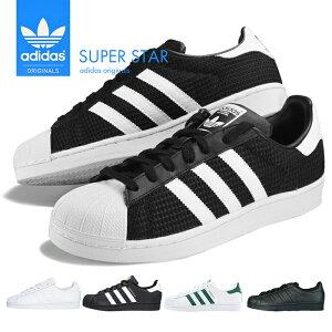 アディダス スーパースター メンズ レディース adidas SUPERSTAR スニーカー シューズ 靴 オリジナルス ホワイト ブラック ORIGINALS kラー サイズ 人気 モデル 運動 スポーツ クロ シロ 黒白 三つ葉
