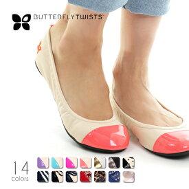 【サマーセール開催中】BUTTERFLY TWISTS バタフライツイスト レディース 靴 シューズ バレエシューズ
