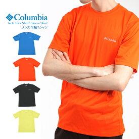 【在庫処分SALE】Columbia コロンビア 半袖 クルーネック Tシャツ メンズ ショートスリーブ Tech Trek Short Sleeve Shirt 丸首