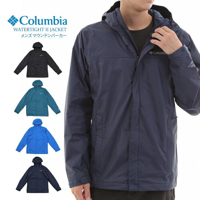 コロンビア マウンテンパーカー メンズ アウター ジャケット アウトドア フード Columbia WATERTIGHT II JACKET RM2433