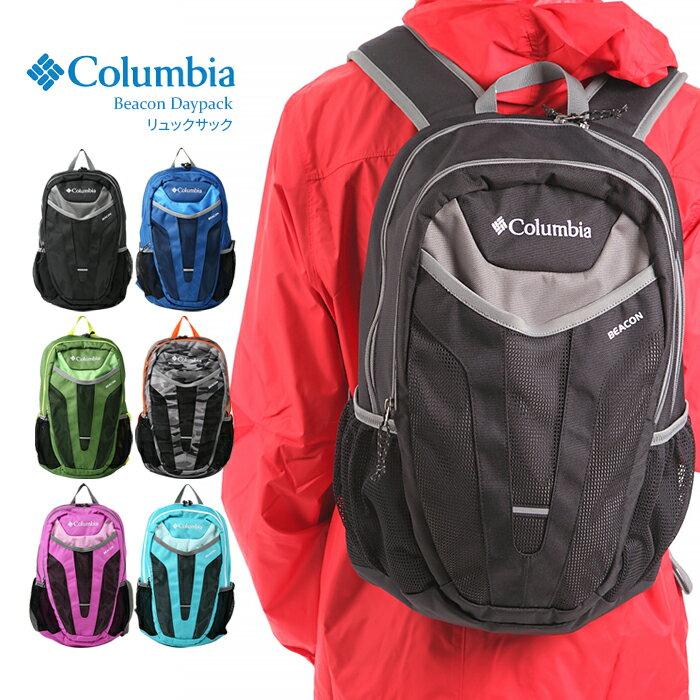 コロンビア バッグ リュックサック ビーコン メンズ レディース Columbia Beacon Daypack キャンプ ハイキング