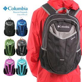 【イベントクーポン最大600円OFF】コロンビア バッグ リュックサック ビーコン メンズ レディース Columbia Beacon Daypack キャンプ ハイキング
