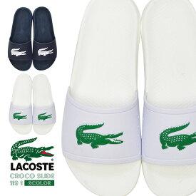 ラコステ LACOSTE 白 クロコ スライド シャワーサンダル 靴 CROCO SLIDE 119 1 メンズ 男性 紳士 シューズ シンプル