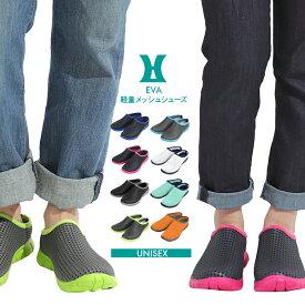 通気性 軽量 メッシュ シューズ メンズ レディース レイトンハウス LEYTON HOUSE 靴 スニーカー サンダル