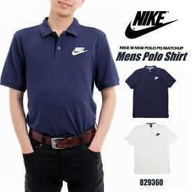 【大感謝祭セール開催中】ナイキ ポロシャツ メンズ NIKE M NSW POLO PQ MATCHUP 829360 スポーツ ゴルフ