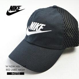 ナイキ レディース NIKE W NSW H86 CAP RED LABEL MESH 842752 婦人 女性 ユニセックス キャップ 帽子 ハット メッシュ 黒