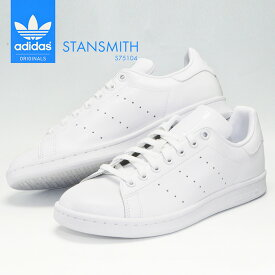 【サマーセール対象アイテム】アディダス スタンスミス adidas STAN SMITH S75104 メンズ 紳士 男性 レディース ホワイト 靴 スニーカー シューズ