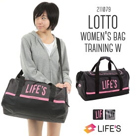 ロット ロト レディース LOTTO LIFE'S BAG TRAINING W 211079 婦人 女性 ボストンバッグ ショルダー バッグ スポーツ フィットネス
