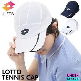 【SW枚数限定クーポン対象アイテム】ロット ロト メンズ レディース 男女兼用 LOTTO LIFE'S TENNIS CAP L54671 紳士 婦人 女性 男性 テニス キャップ 帽子 スポーツ ゴルフ*