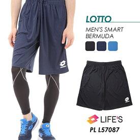 ロット ロト メンズ スマートバミューダ LOTTO LIFE'S SMART BERMUDA PL L57087 紳士 男性 ランニング ハーフパンツ ショートパンツ