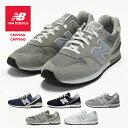 ニューバランス CM996BG CM996BT スニーカー メンズ NEW BALANCE スポーツ ランニングシューズ ウォーキング 大きいサイズ 靴